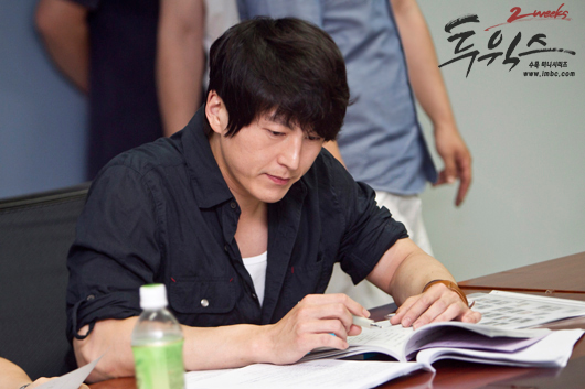 """PIC 3] Pembacaan Naskah Drama Korea """"Two Weeks"""""""