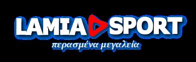 Lamia Sport