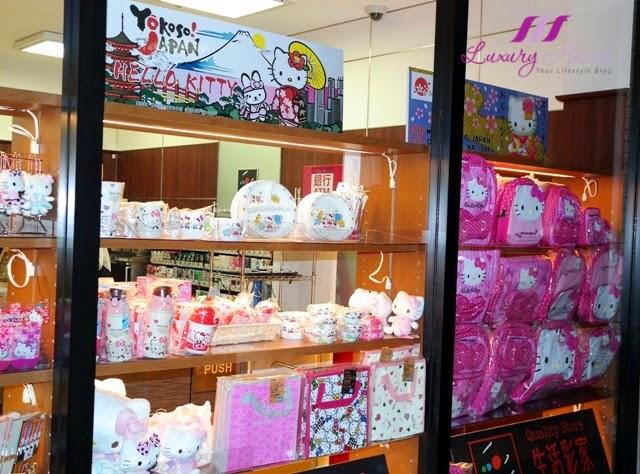 shinjuku keio plaza hotel tokyo hello kitty shopping