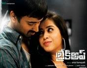 Break Up 2013 Telugu Movie Watch Online