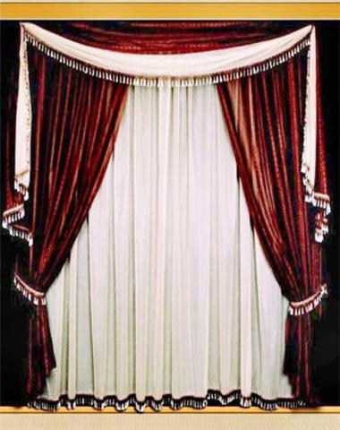 Decoraciones maxs cortinas y persianas peru estores peru - Decoracion cortinas y estores ...