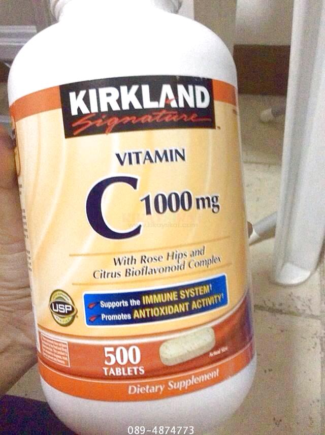 Best vitamine c