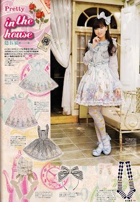 Sumire Sato KERA AKB48