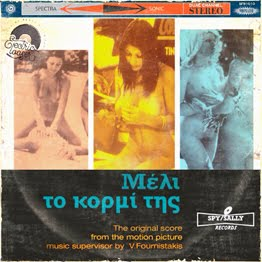 Μέλι το Κορμί της (Confession of a lesbos honey) 1975 the original unreleased score.