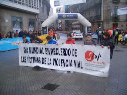 PONTEVEDRA, 2012