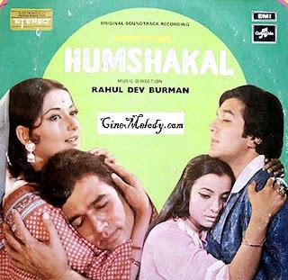 Humshakal  1974