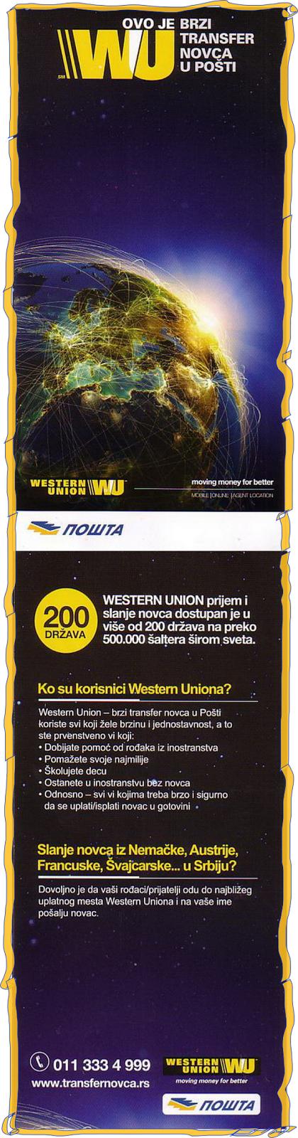 WESTERN UNION  - Брзи трансфер новца