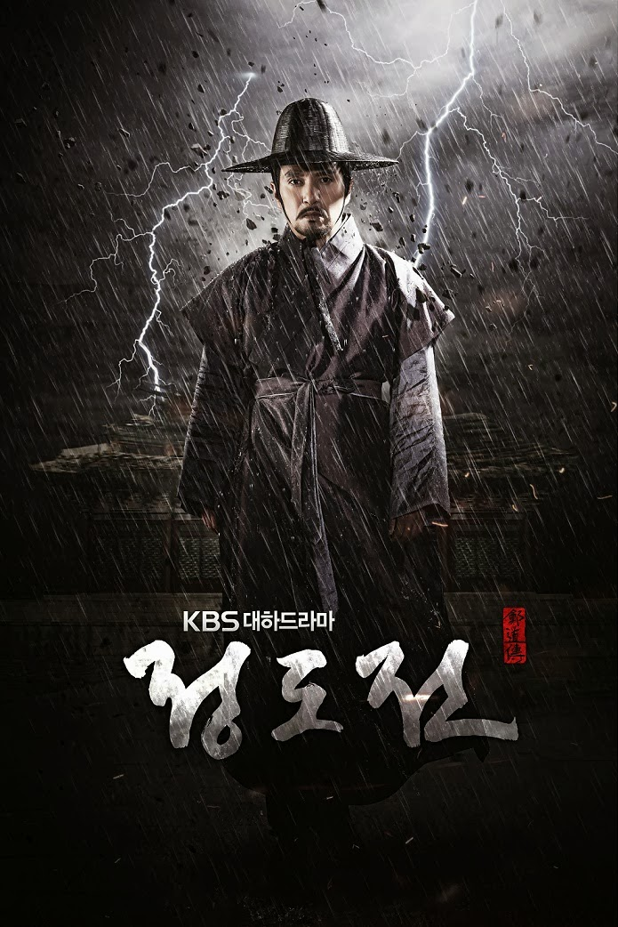 http://english-style-bedsheet.blogspot.com/2014/01/drama-korea-terbaru-2014.html