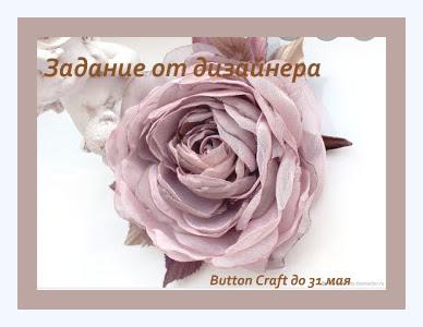 Цветы ОЭ 31/05