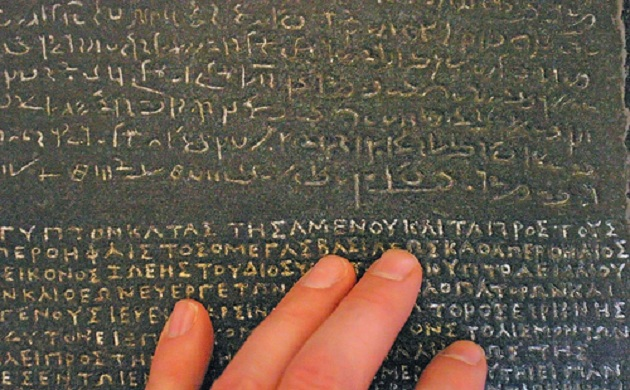 Στήλη της Ροζέττας  η ελληνική γραφή της ο Μέγας Αλέξανδρος ο ζωοδότης  και η Αίγυπτος