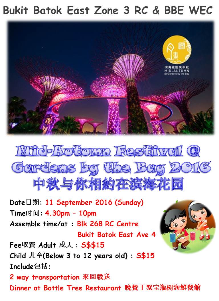 Mid-Autumn Festival @ Gardens by the Bay