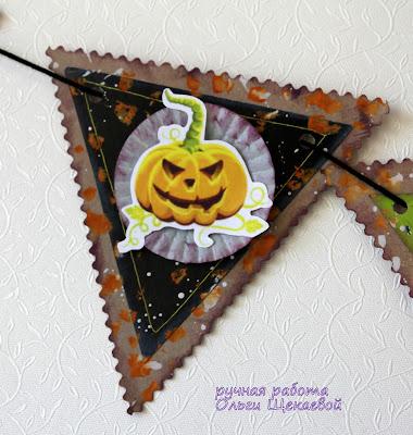 гирлянда Хэллоуин