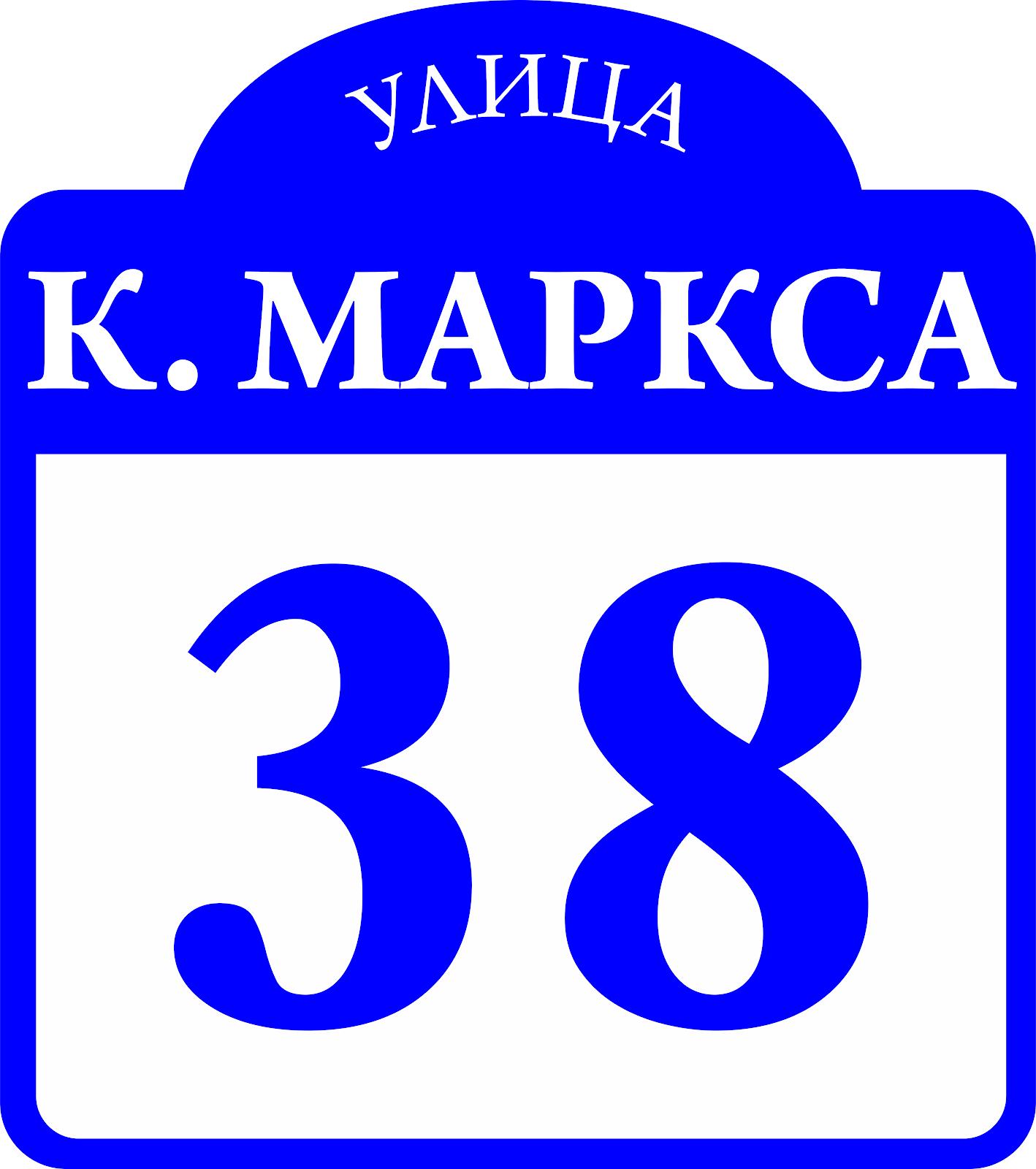 Вариант 30