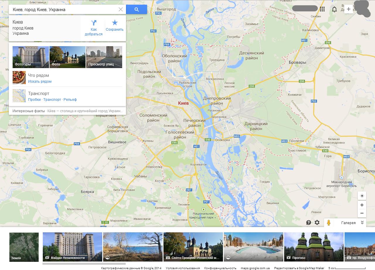 Как в гугл картах сделать фото