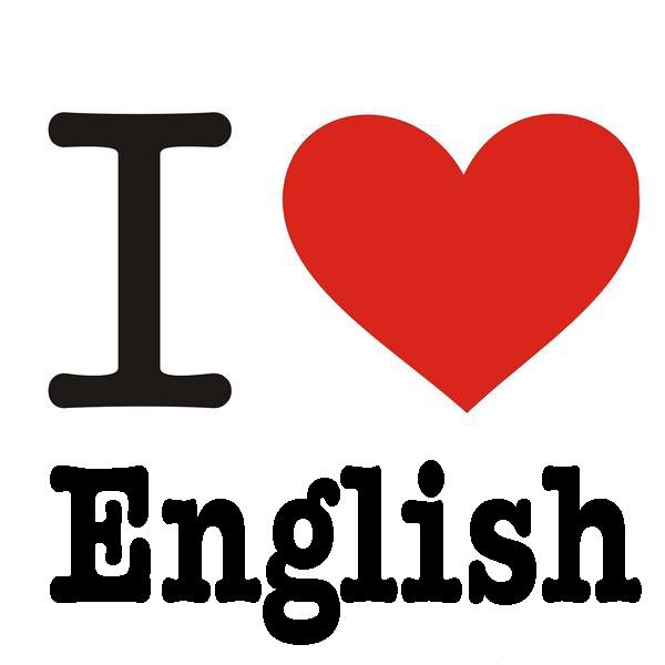 Английский язык english language