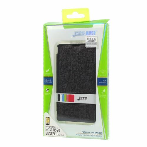 Oracle Grain Texture Slim Leather Flip Case for Nokia Lumia 520 525 - Black