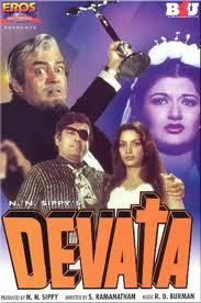 Devata 1978 Hindi Movie Watch Online