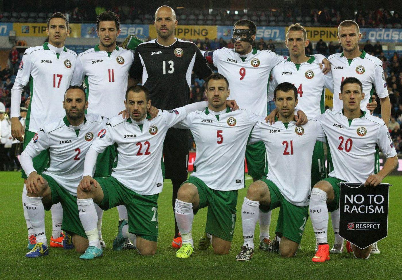 ブルガリア代表 2014-15年ユニフ...