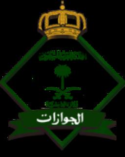 Trzyletni zakaz powrotu do Arabii Saudyjskiej jeżeli powrót nie nastąpi przed wygaśnięciem wizy