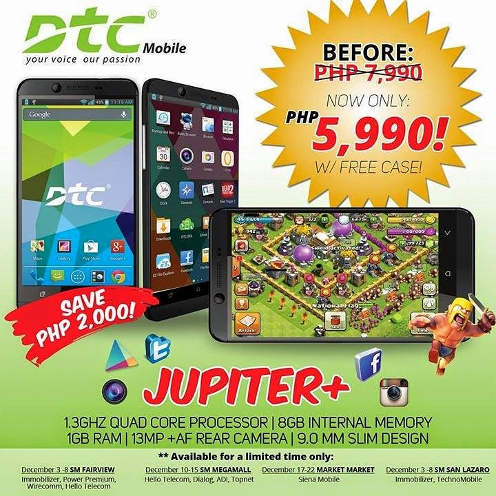 DTC Jupiter Plus Price Drop