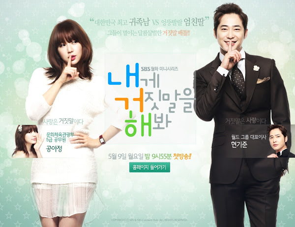 Lie To Me Drama Korea