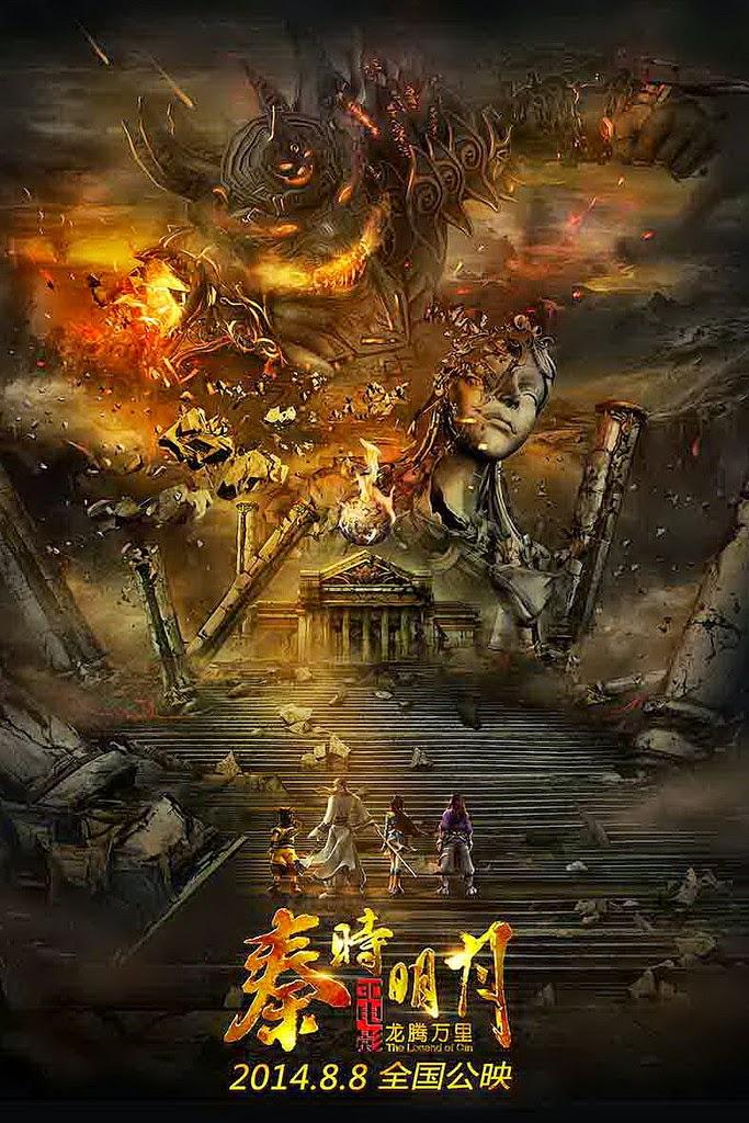 Tần Thời Minh Nguyệt: Long Đằng Vạn Lý|| 2014
