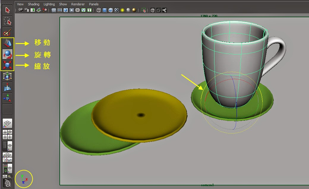 Manipulating Objects in Maya 02