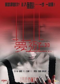 Mộng Du - Sleepwalker (2011) Poster