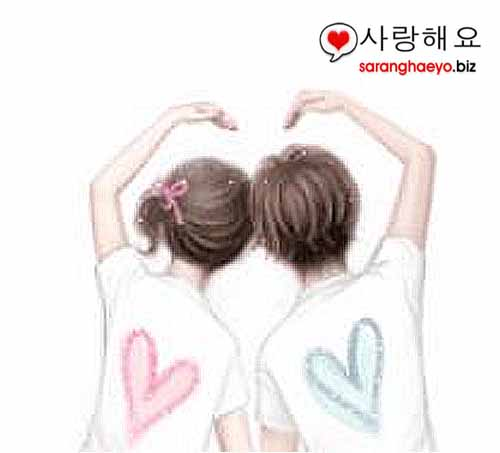 Gambar Kartun Korea Sweet Couple Auto Design Tech