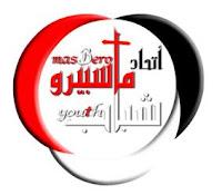 وقفة للأقباط أمام قصر الرئاسةغدا لرفض تجاوزات المتشددين ضد غيرالمحجبات