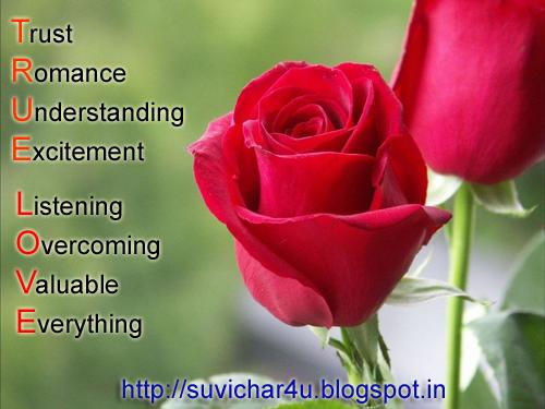 एक लड़की बगिचे में जाती है और वह सबसे अच्छा फूल ढूंढती है, उसे एक गुलाब मिलता है