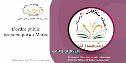 L'ordre public économique au Maroc