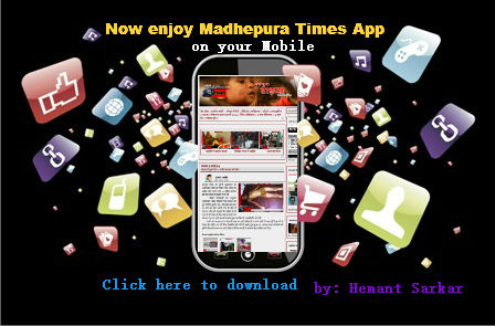"""Madhepura Times App"" Download here"
