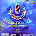 ULTRA SOUTH AFRICA DROPS PHASE ONE LINEUP