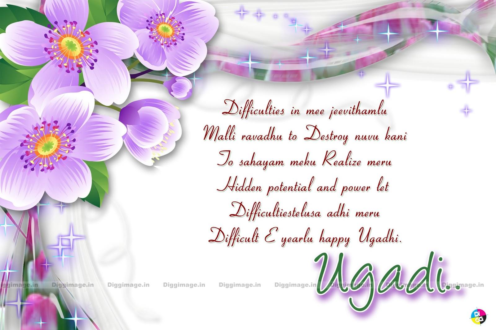 Happy Ugadi Rajesh1128