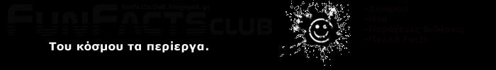 Fun Facts Club