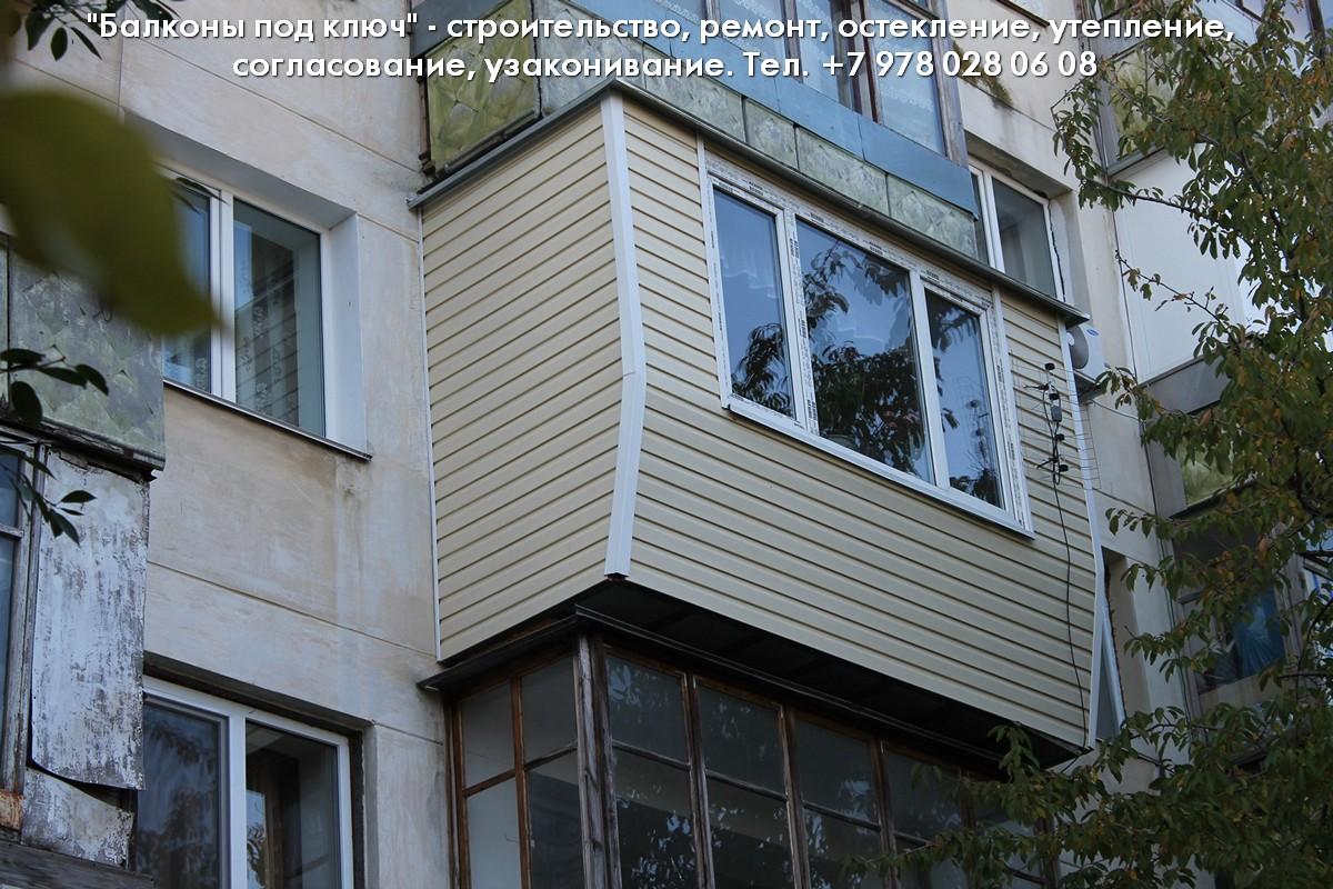 Балконы севастополь. балконы под ключ. ремонт. остекленение..
