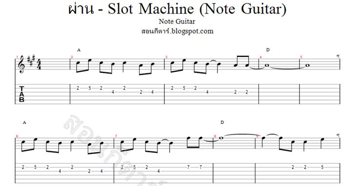 Slot guitar tab