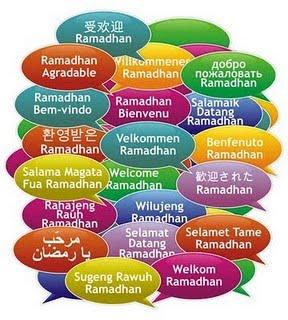 Gambar kata kata Puasa ramadhan