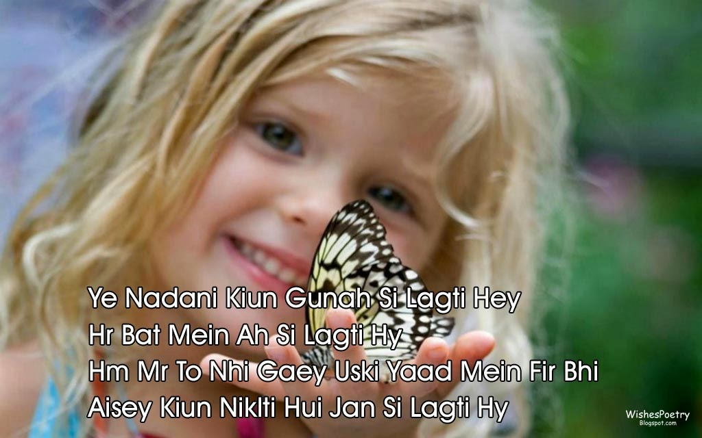 ... Sad Shayari For Love In Hindi & Urdu | Poetry About Wishes Festivals