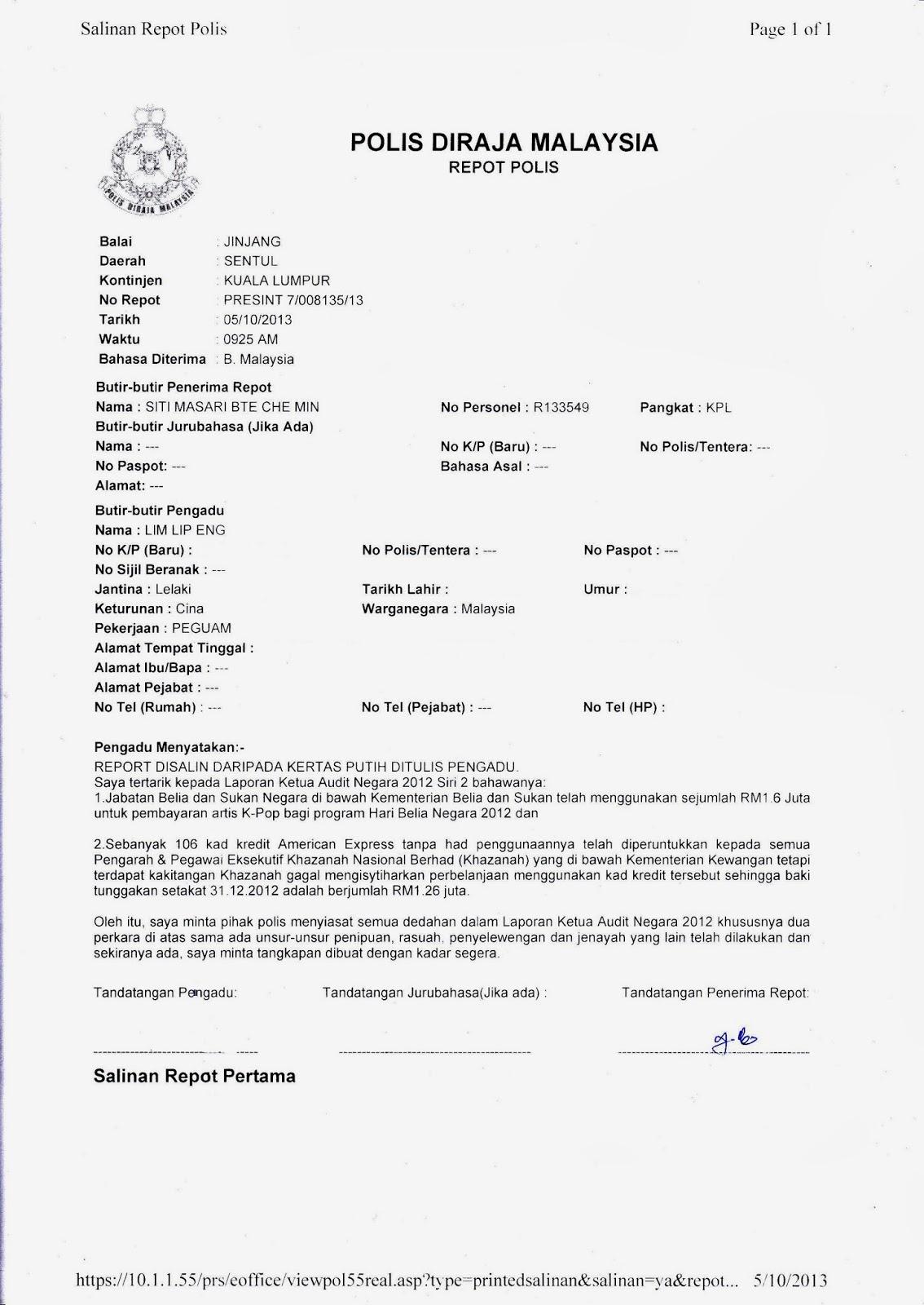 9 46 auditing Circular 2013/3 auditing  segregation of audit and financial audit margin nos 45-46 ix  circular 2013/3 auditing   9 financial services.