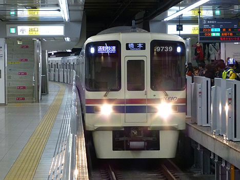 通勤快速 橋本行き 9000系