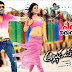 Alludu Seenu Review