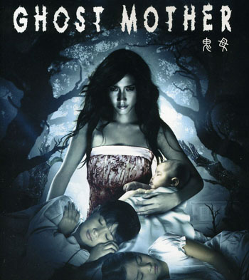 Thai Movie Ghost Mother Full Horror