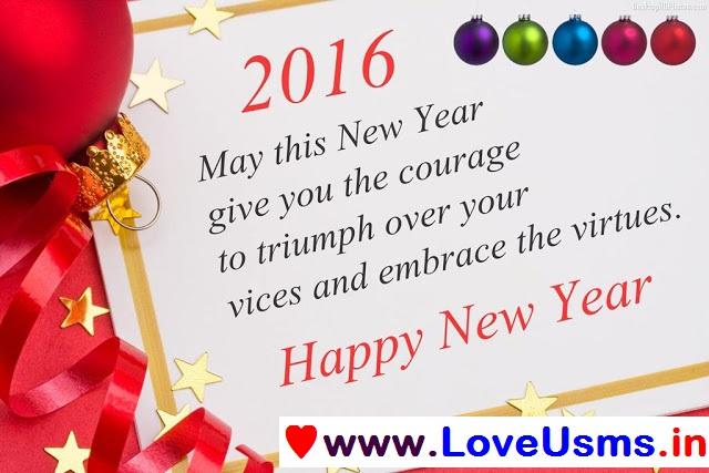 New Year 2016 Top Latest Whatsapp Status SMS Shayari Quotes ...