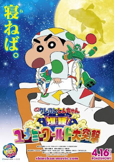 Crayon Shin-chan: Fast Asleep! Dreaming World Big Assault !