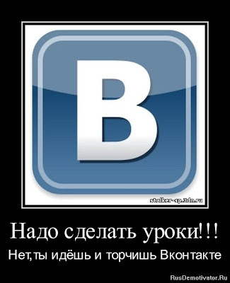 Взлом пароля вконтакте Взлом пароля Одноклассники Взлом пароля Мой мир.