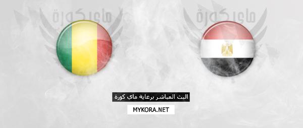 مصر ومالي مباشر