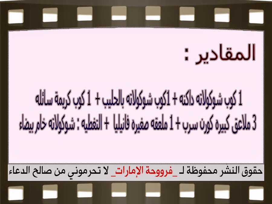 http://1.bp.blogspot.com/-E9MWTO_AuRY/VHyCBFKpH1I/AAAAAAAADI8/Kdg5gjUDCi4/s1600/3.jpg