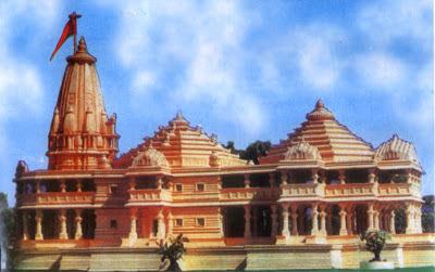 श्रीराम जन्म भूमि प्रस्तावित मंदिर